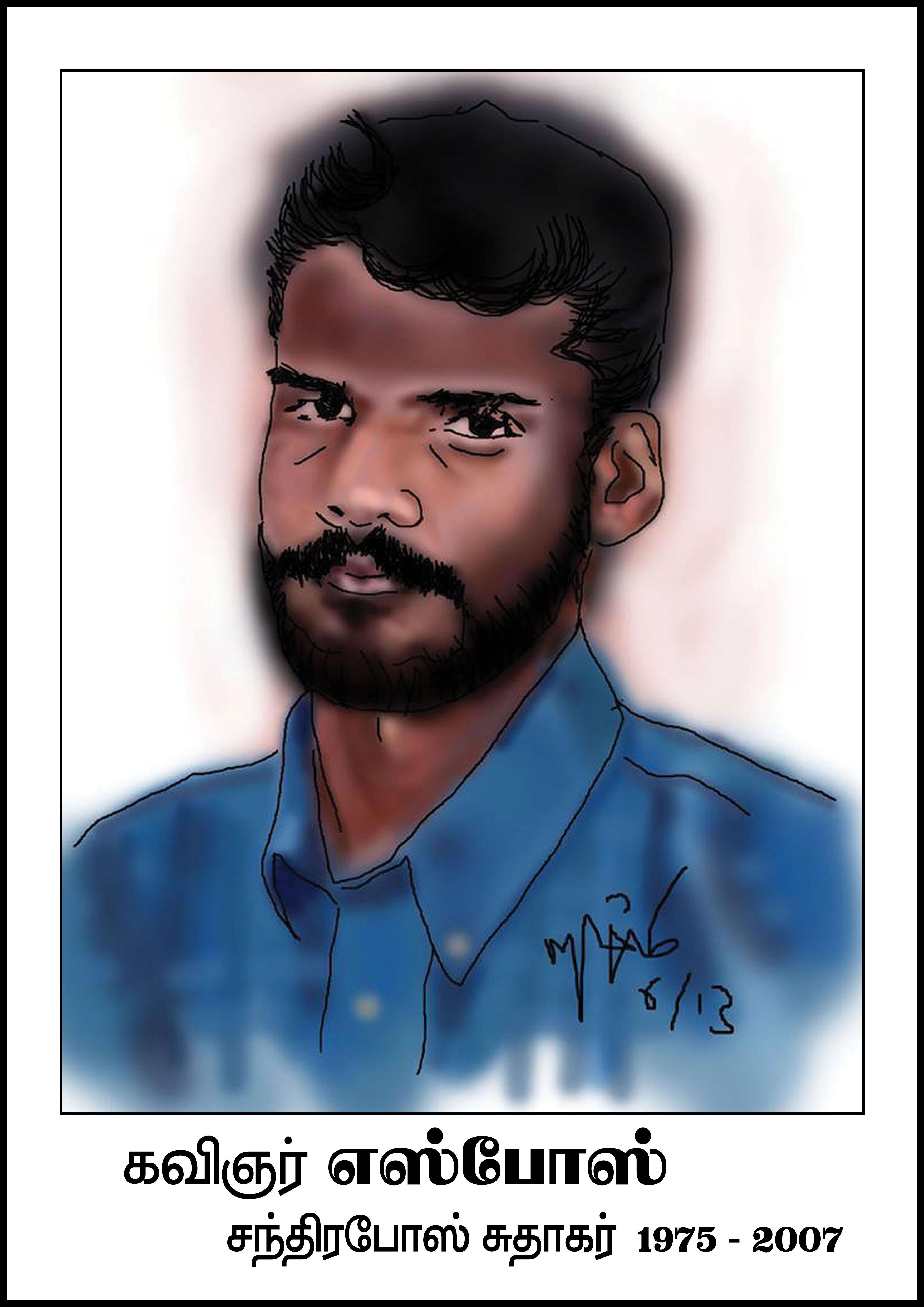 Marupathi # SBose - Colour Print