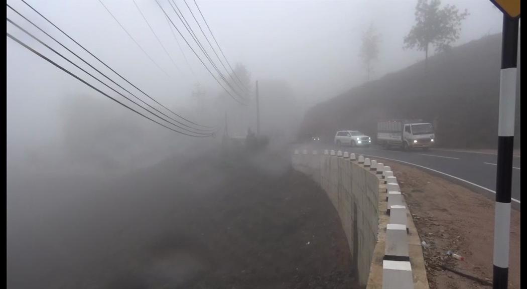mist (4)
