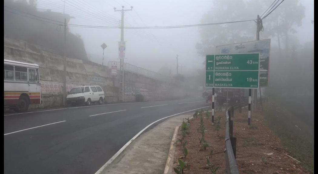 mist (5)