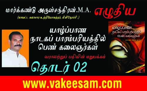 Book Ad