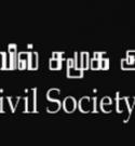 Tamil-Civil-Society-Forum