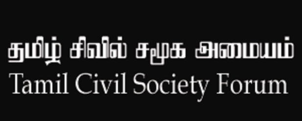 Tamil-Civil-Society-Forum