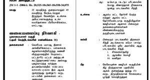 pg17_0 - Copy
