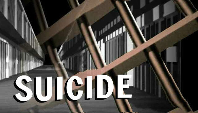 suspect-commit-suicide-in-jail_0