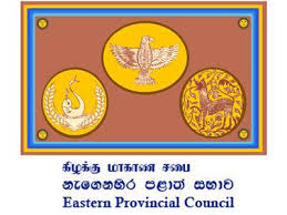 eastern-provincial-council