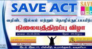 mullanthandu_save_act_83f26