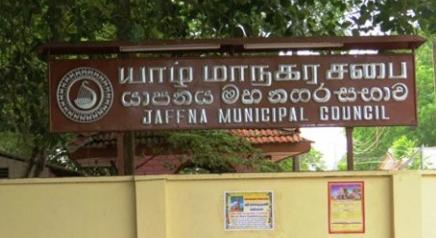 jaffna_minicipal_council